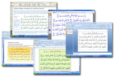 Screenshot Program Arabic